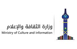 وزارة الثقافة والإعلام
