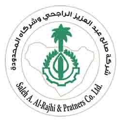 شركة صالح عبد العزيز الراجحى وشركاه المحدودة
